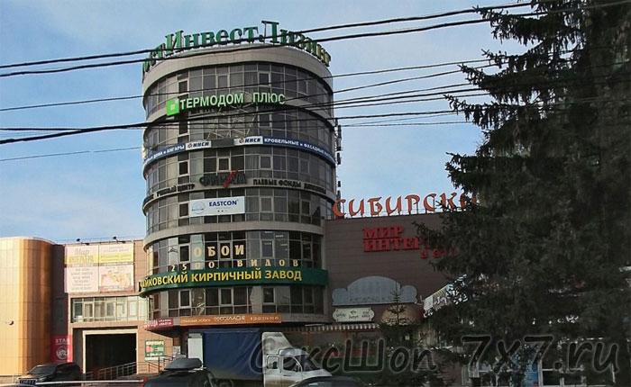 Секс магазины пермский край
