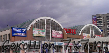 Интим магазины г липецка
