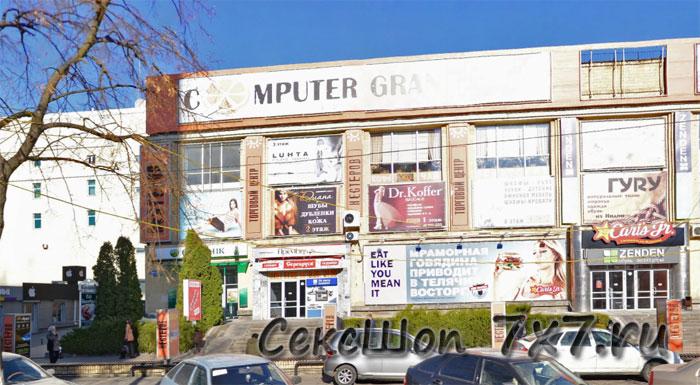 Секс магазин в ставрополе