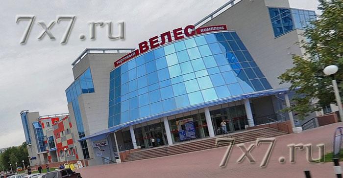 Секс шоп ульяновска