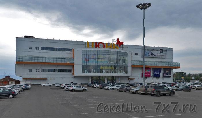 magazini-intim-tovarov-v-krasnoyarske
