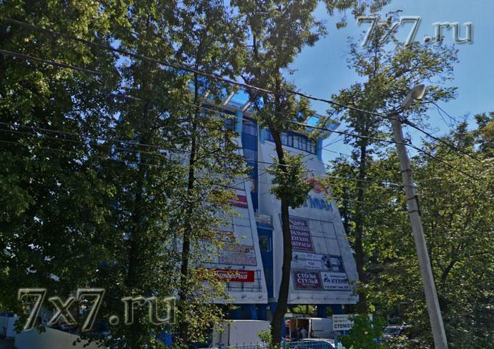 Интим магазин Пушкино (Пушкинский) Московская область.