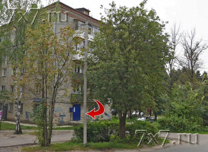 Секс московская область 25 фотография