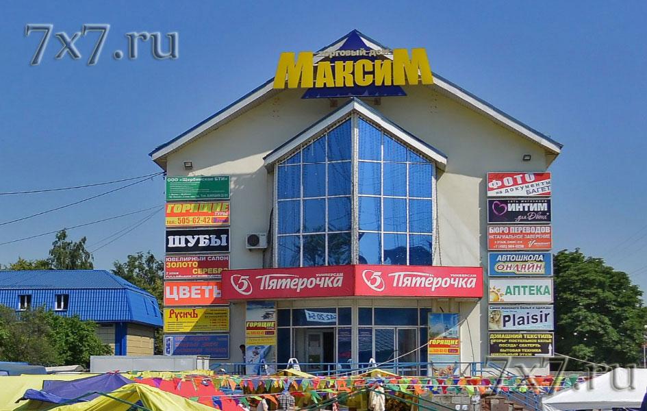 Секс московская область 8 фотография