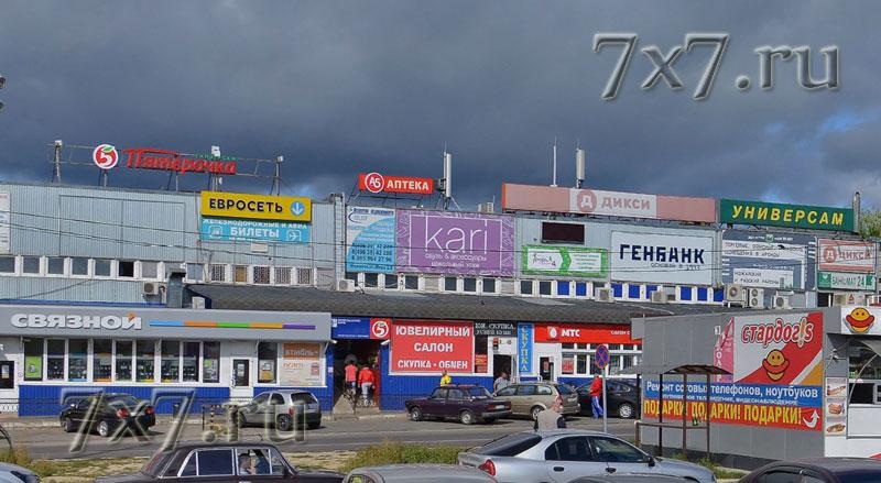 seksshop-v-mozhayske