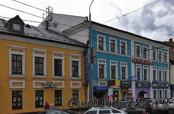 intim-magazini-v-yaroslavle