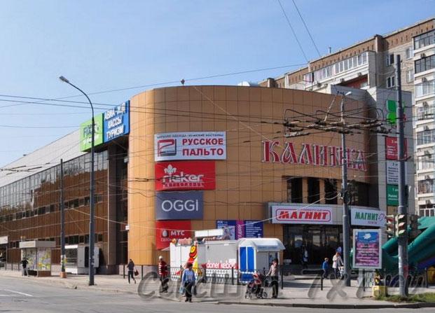 xxx-magazin-ekaterinburg